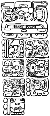 A date inscription in the Mayan Long Count.  From Wikipedia.